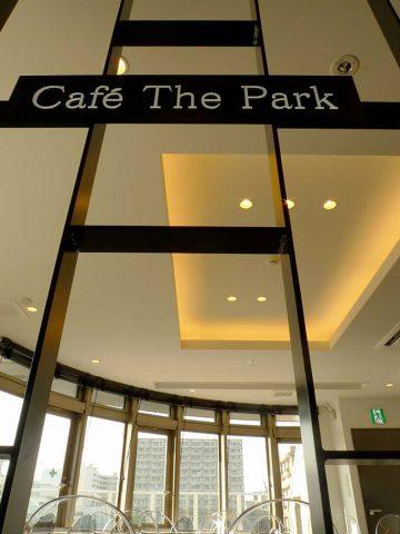 Cafe The Park